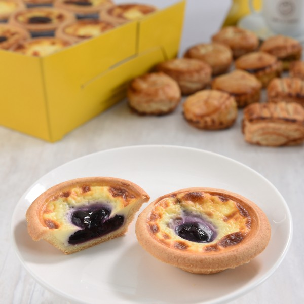 Blueberry Egg Tart