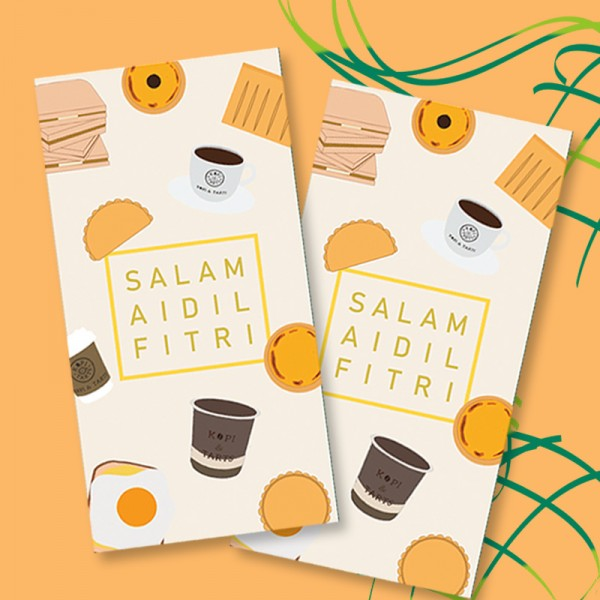 Hari Raya Money Packet (5 PCS)